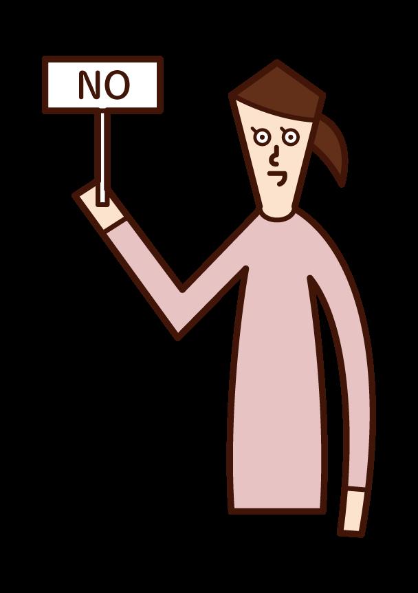 NOと書いたパネルを掲げる人(女性)のイラスト