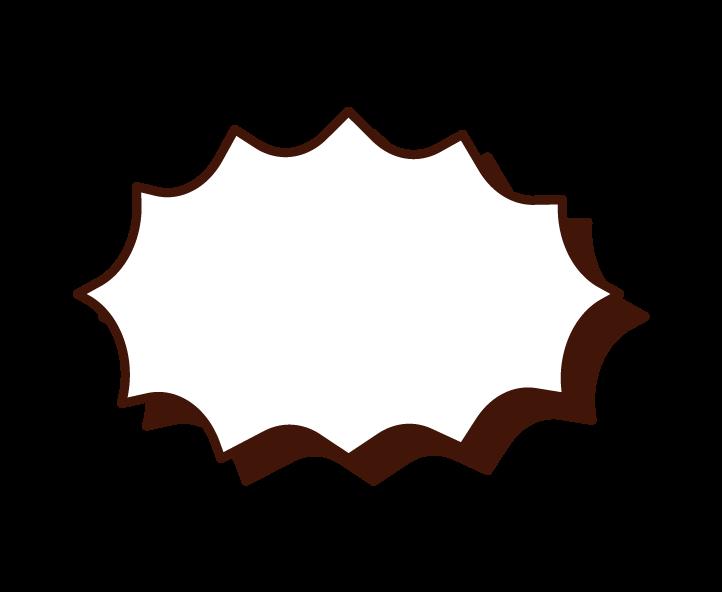 尖った形の吹き出しのイラスト