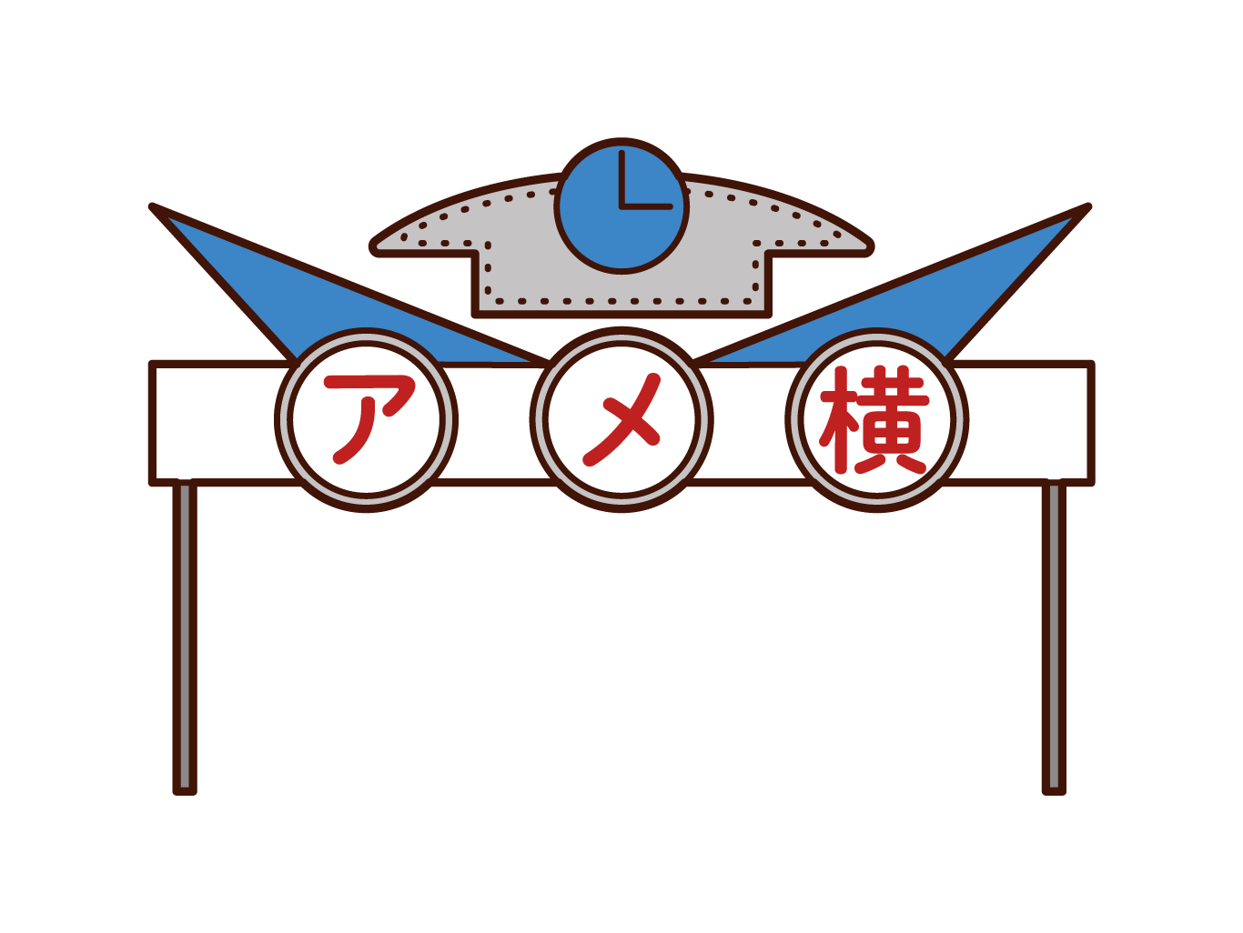 Illustration of Ameya Yokocho