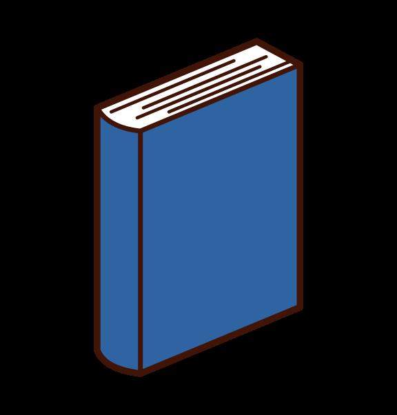 一冊の本のイラスト
