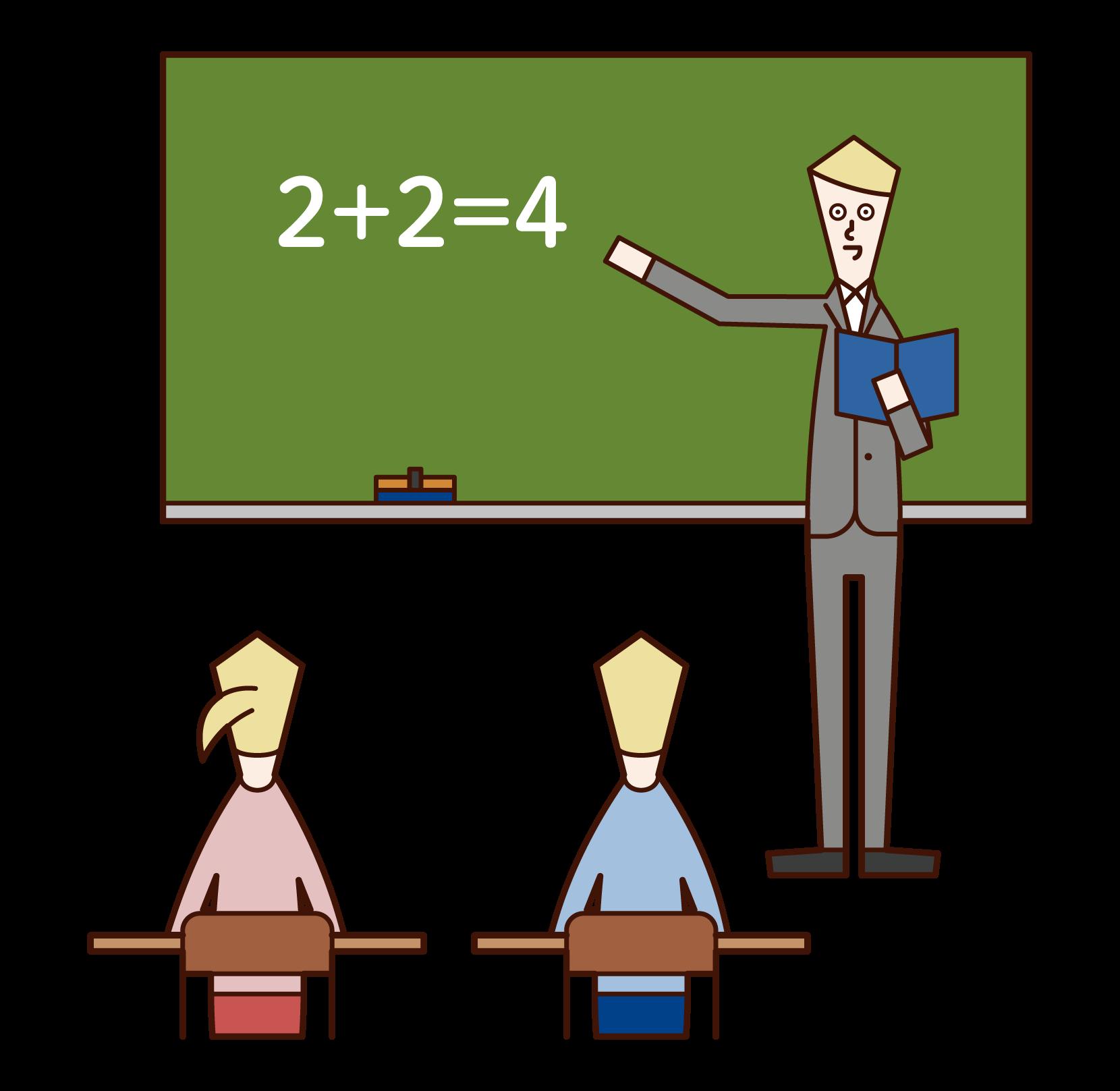 小学校教師(男性)のイラスト