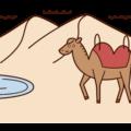 鳥取砂丘のイラスト