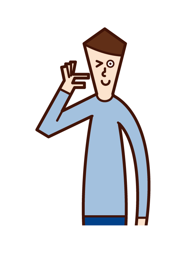 an illustration of a person (man) who gestures to tell that it is only a little