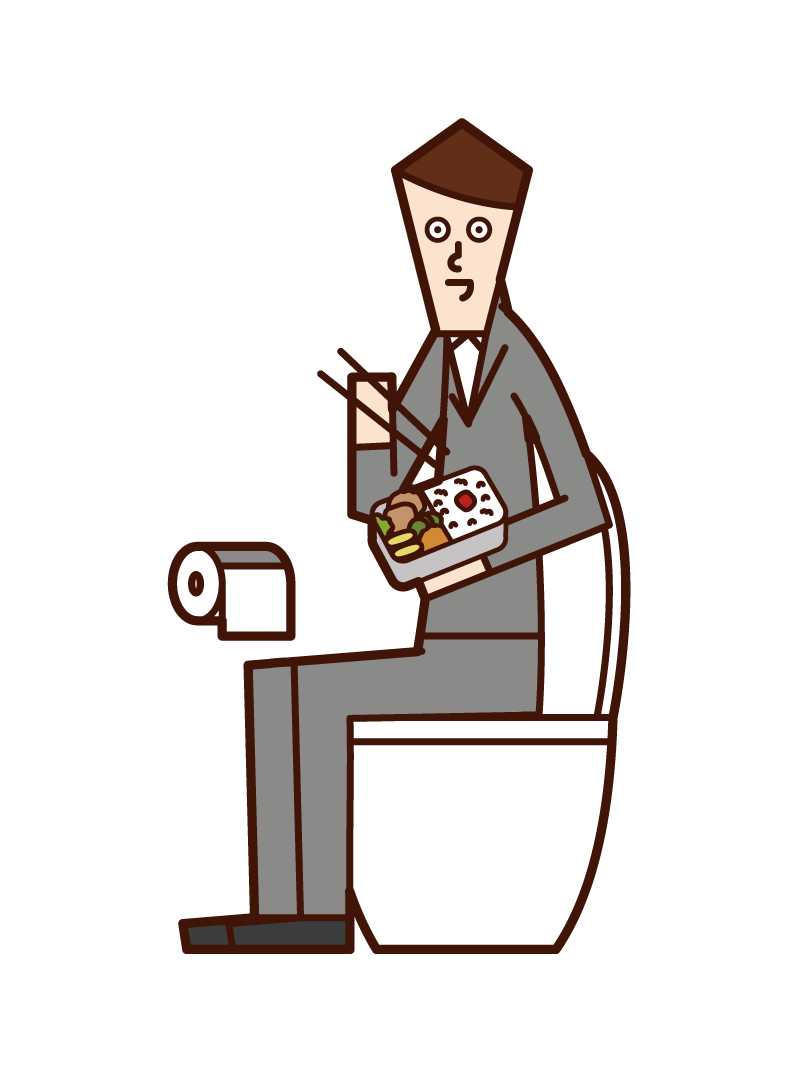 トイレで食事をする人(男性)のイラスト