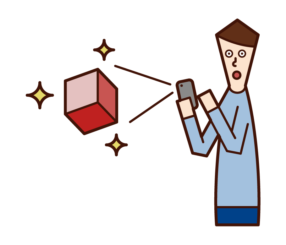 Illustration of a man who uses ar app