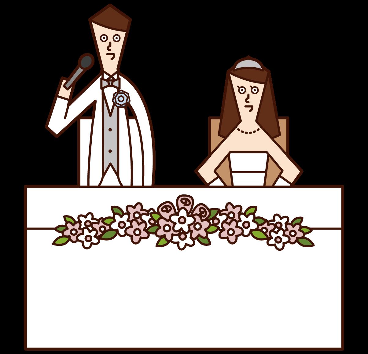 新娘和新郎發表演講的插圖