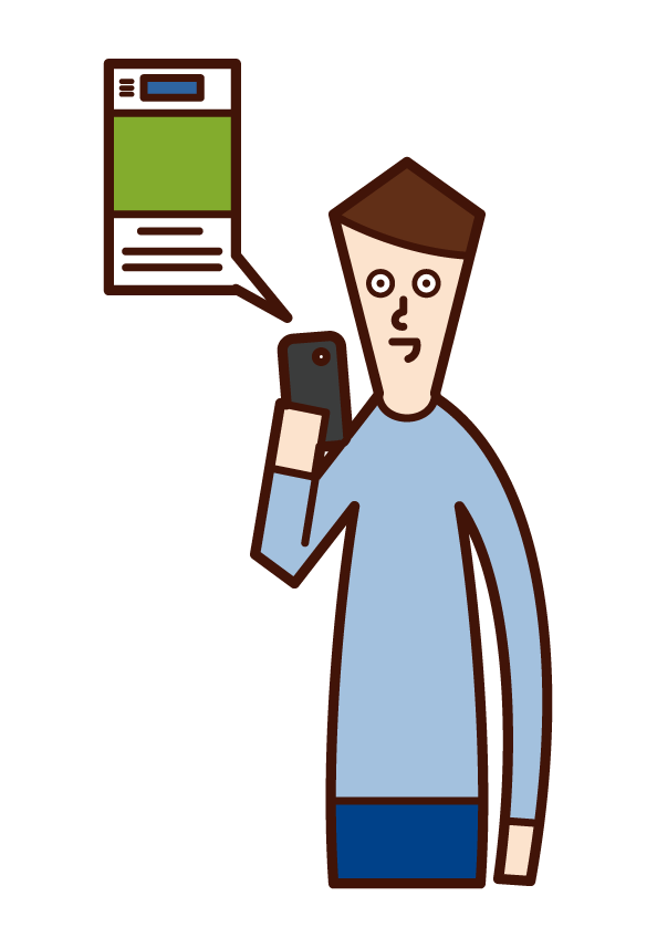 スマートフォンでインターネットサーフィンをする人(男性)のイラスト