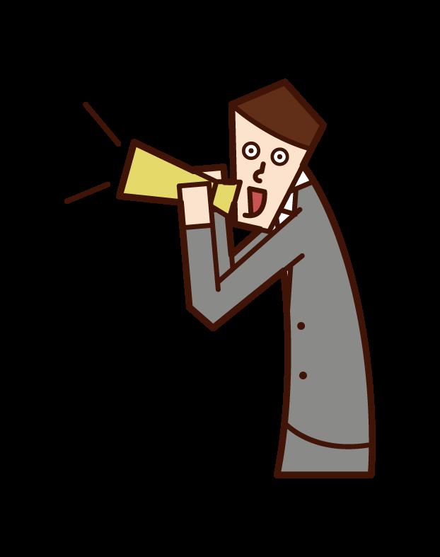 用擴音器喊叫的人和歡呼的人(男性)的插圖