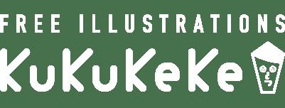 フリーイラスト素材 KuKuKeKe(ククケケ)