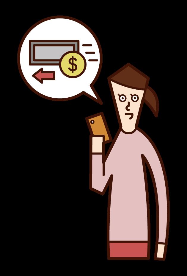 전자 화폐를 보내는 사람 (여성)의 그림