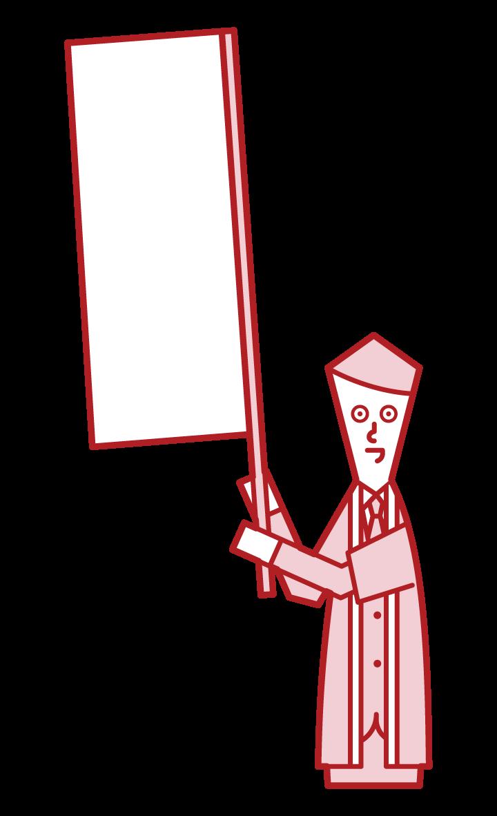 법적 옷을 입고 깃발을 휘두르는 영업 사원 (남성)의 그림