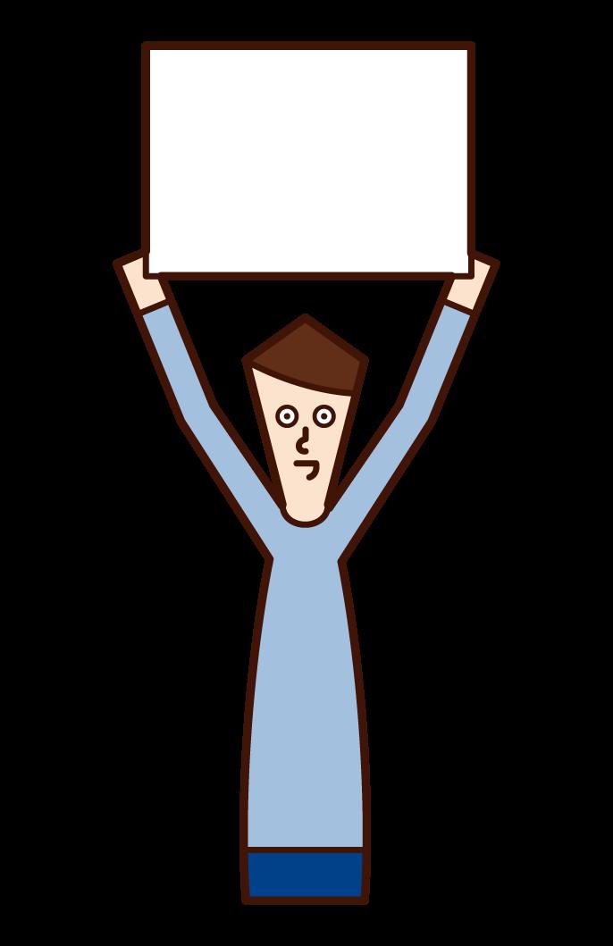 メッセージボードを掲げる人(男性)のイラスト